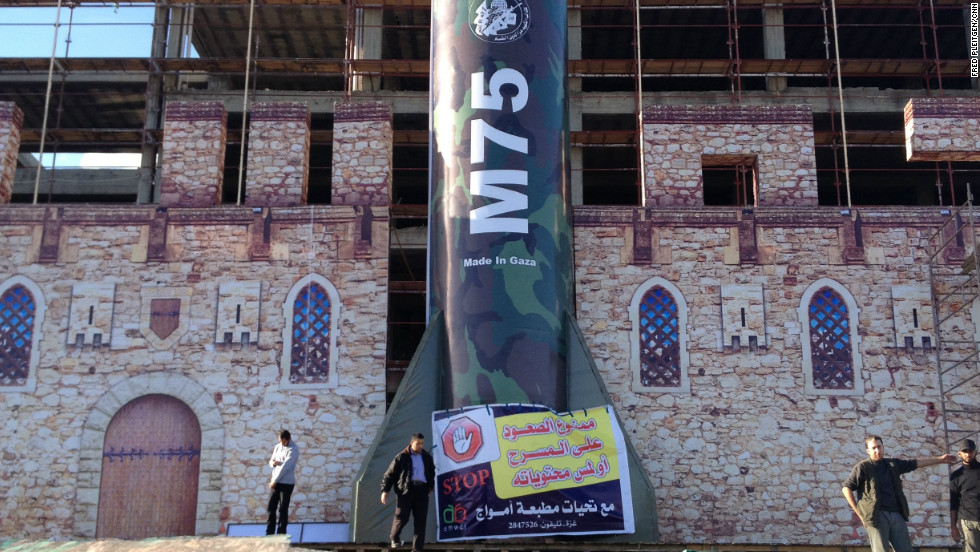 The M75, named for one of Hamas' founders and the rocket's designed range of 75 kilometers, has been a proud symbol of military strength for Hamas.