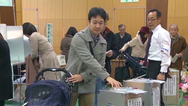 Japan's leadership changes