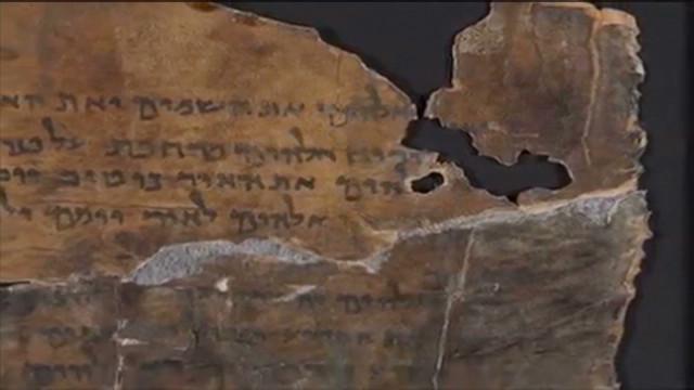 sidner dead sea scrolls online_00002227