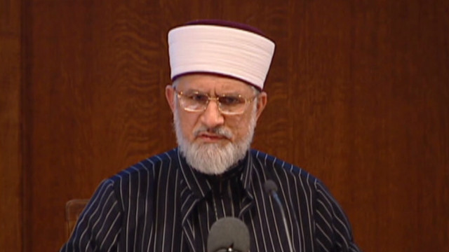 Who is Tahir ul Qadri?