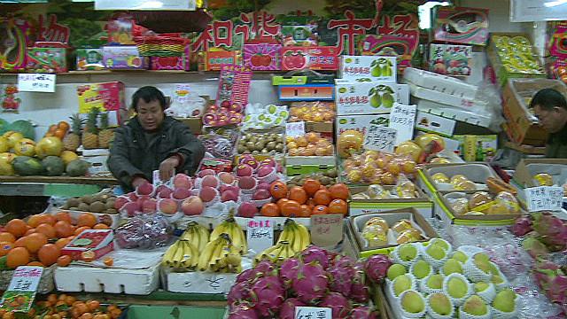 Beijing consumers bemoan rising prices