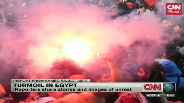Street-level view of Egypt protests