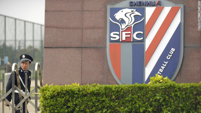 Shanghai Shenhua FC has been stripped of its 2003 Chinese league title and handed a $160,000 for match fixing.