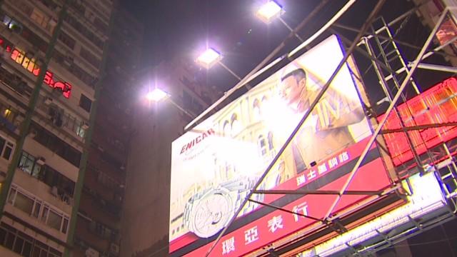 Hong Kong's light pollution problem