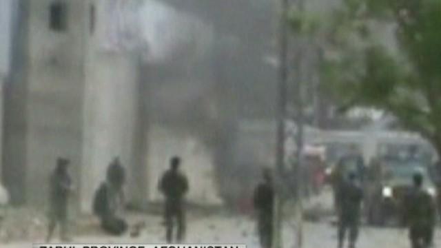 Officials: 11 children killed in attack