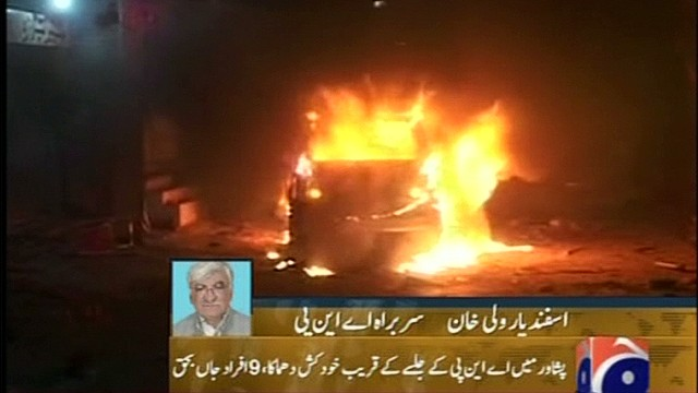 lkl robertson pakistan blast_00013902.jpg