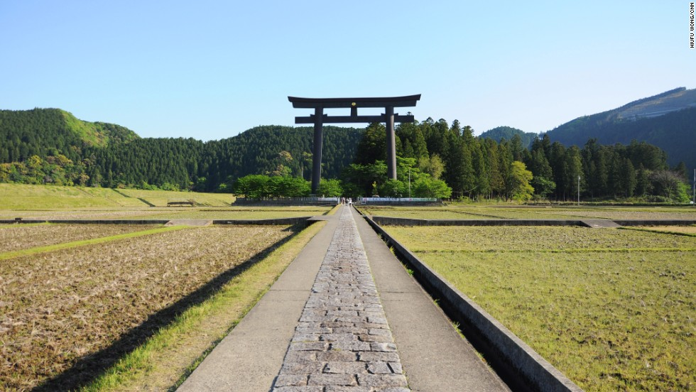 Otorii --- which means 'big gate' in Japanese -- is the entrance to the original sacred Oyunohara grounds.