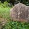 bunce island grave