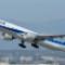 plane spotting 777