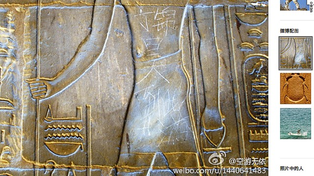 The graffiti was etched across the torso of the figure in the sculpture.