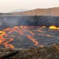 ethiopia volcano