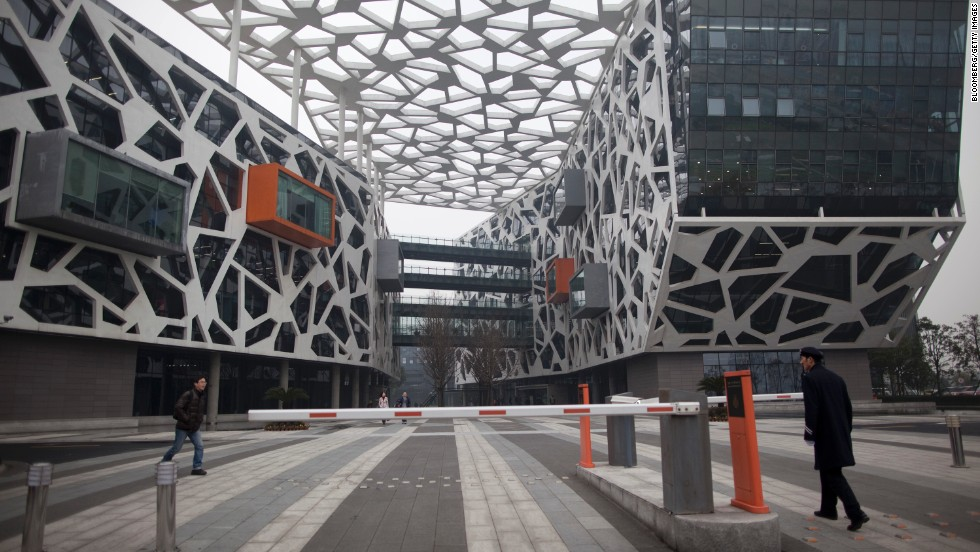 Hassell architecture firm designed Alibaba's headquarters.