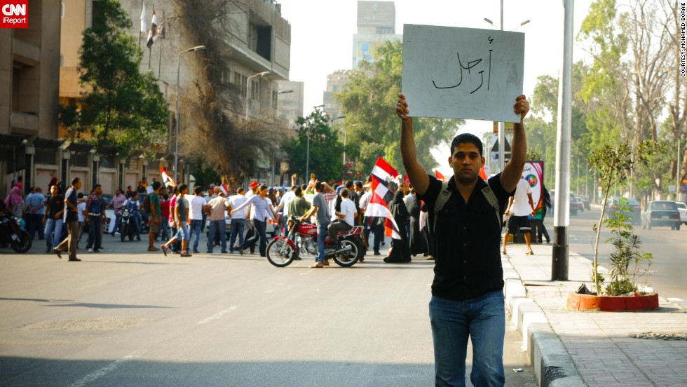 "Egyptian iReporter and photographer<a href=""http://ireport.cnn.com/people/Boraie""> Mohamed Boraie </a>captured scenes of protesters on the streets in Cairo on Sunday, June 30, as demonstrations against the Egyptian president (and some from his supporters) clogged the city's streets."