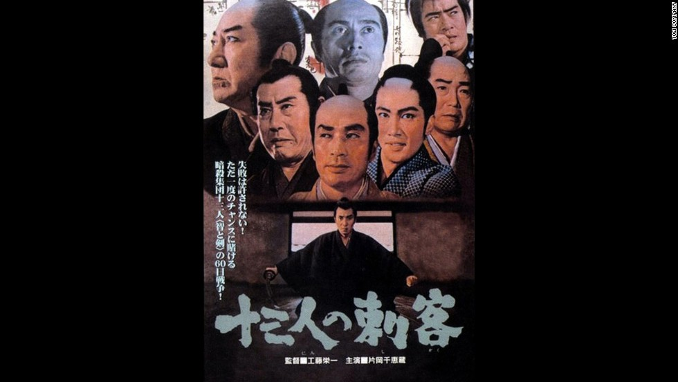 "<strong>""13 Assassins,"" original in 1963, remake in 2010</strong>: The first ""13 Assassins"" -- which fans like to spell out as ""Thirteen Assassins"" to differentiate it from the remake -- was part of the Kudo Trilogy. The series, which also included ""The Great Killing"" and ""Eleven Samurai,"" was meant as an alternative to the feel-good samurai movies of the time. Takashi Miike (""Audition,"" ""Ichi the Killer"") did a surprisingly respectful remake, preserving the original story while making enough changes to leave his thumbprint."