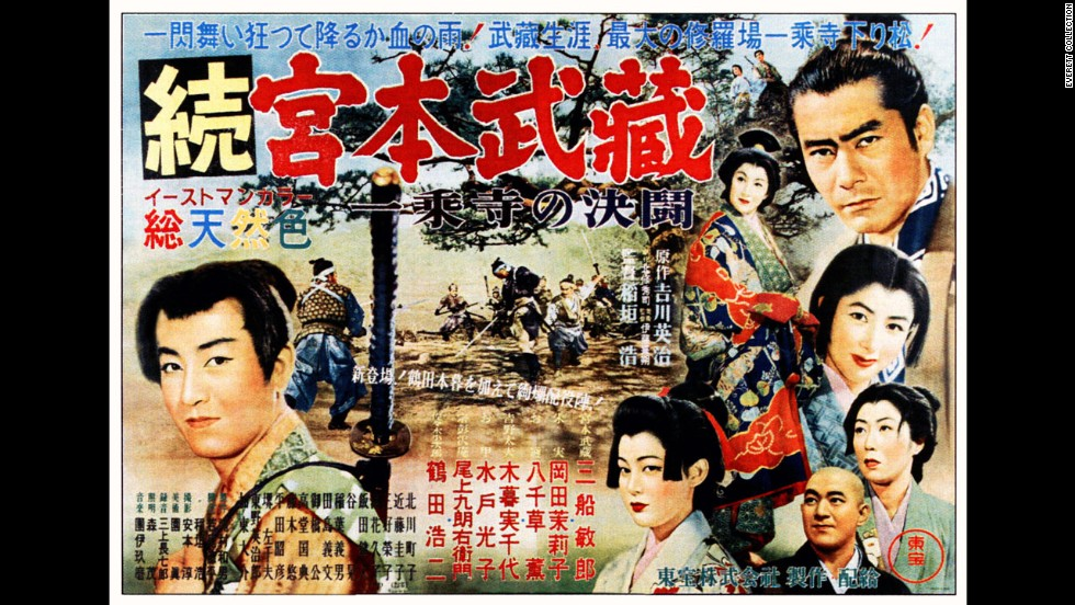 "<strong>""The Samurai Trilogy,"" 1954-56</strong>: The first film of the series about the ronin (masterless samurai), ""Musashi Miyamoto"" won an Oscar for Best Foreign Language Film. The entire trilogy is an influence not just on Mangold but on Quentin Tarantino's ""Kill Bill"" movies. The third film features a showdown between the hero and 80 assailants, which became the archetype for taking on an endless amount of enemies."