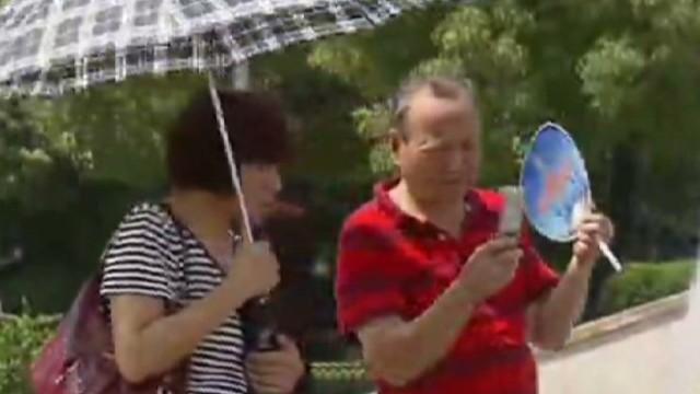 dm.china.heat_00001818.jpg