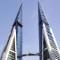 skyscrapers gallery - Bahrain World Trade Center