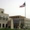 Sudan embassy RESTRICTED