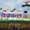 04 INS Vikrant 0812