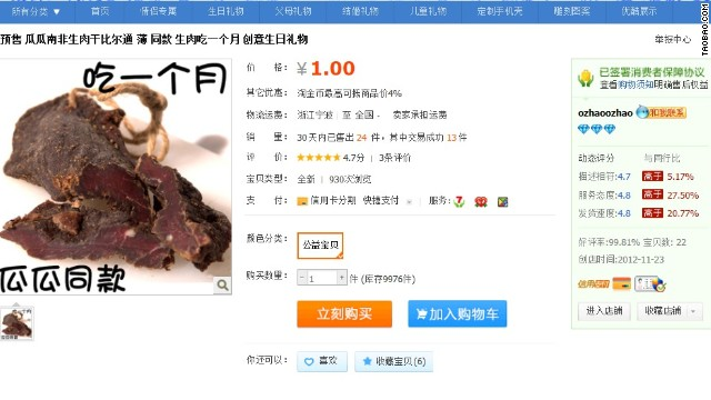 """Guagua Dried Meat"" has gone on sale online as a parody of an item mentioned by Gu Kailai."