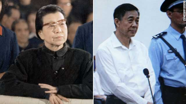 "Was the trial of Bo Xilai (right) any more transparent than that of Jiang Qing and the ""Gang of Four""?"