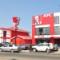 KFC Africa 1