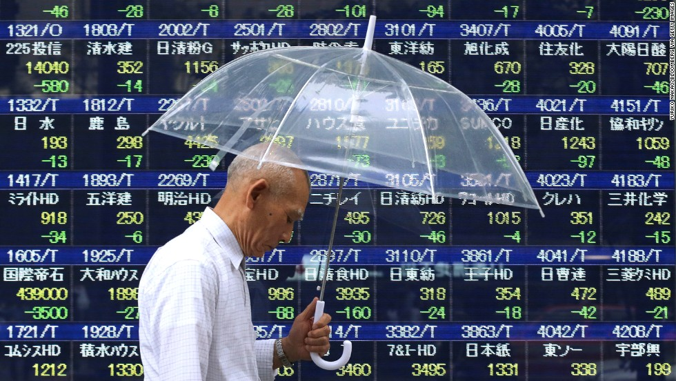 Convenience stores will put their stock by the door. The clerk will offer to unwrap it for you if you're using it right away. Hold on tightly, but let go lightly; umbrellas are the one item that's frequently stolen in Tokyo.