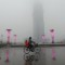 09 china smog 1022