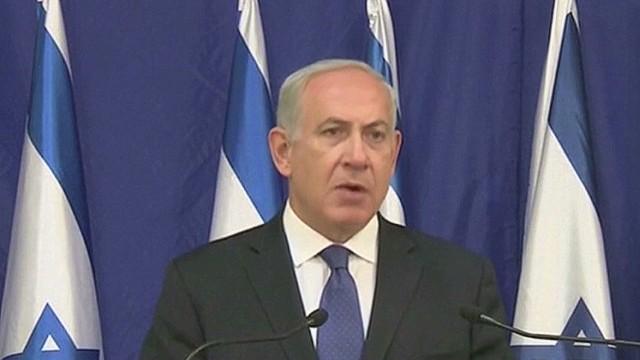 pkg iran jeans israel netanyahu_00002911.jpg