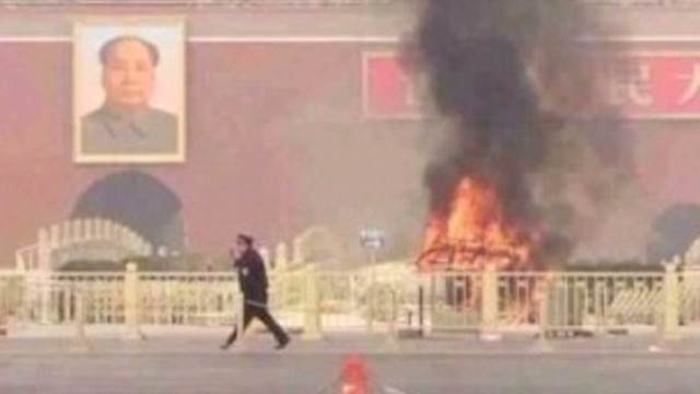 5 dead in Tiananmen square car crash