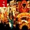 irpt diwali carnival somerset