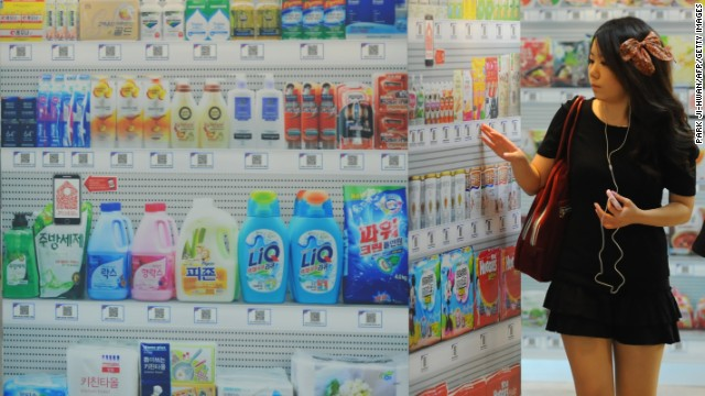 "The world's first ""virtual supermarket"" opened inside a subway station in South Korea in 2011."