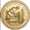 11 dollar coin 1129