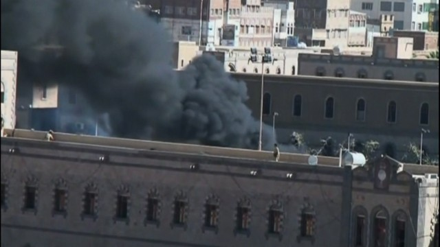 Yemen Defense Ministry attacked
