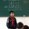 China school yunnan 3
