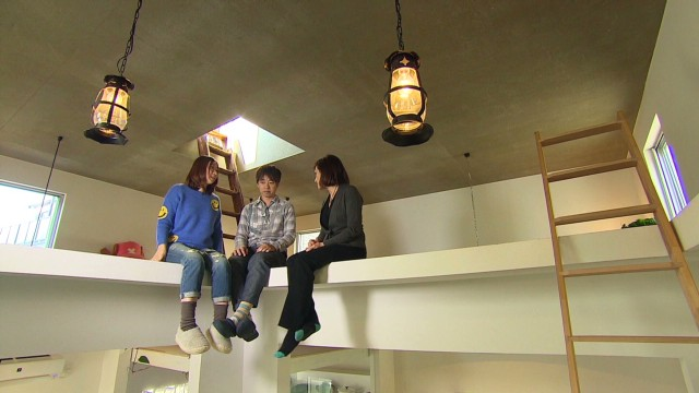 "Hanae Terado, left, and her husband Tatsumi, center, at their ""Ninja"" home"