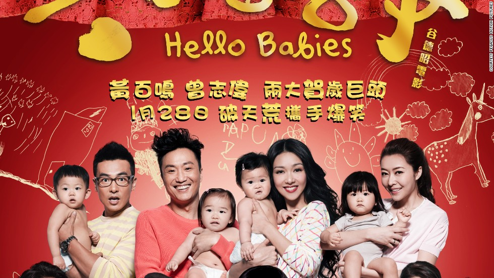 """Absurd yet (usually) funny """"hesuipian"""" (LNY genre) films are much like Christmas movies -- uplifting holiday comedies with feel good endings. This year's anticipated hesuipian hit, released in Hong Kong on January 28, is called """"Hello Babies."""""""