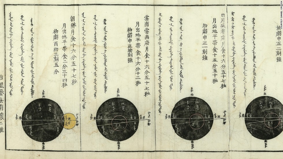 This woodcut, printed in three colors on mulberry paper, was drawn by Felmish born Jesuit missionary to China Ferdinand Verbiest, who was also a mathematician and astronomer. The map shows Verbiest's prognostication for the lunar eclipse of March 25, 1671, which the emperor wanted six months in advance in order to notify the regions of the empire in time. The scroll shows the phases of the eclipse in 17 drawings -- one for each province, and illustrates his attempt to show the superiority of European science over traditional Chinese beliefs.