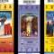 16 Super  Bowl Tickets