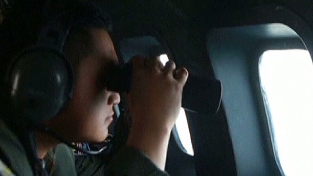 Latest clues on Flight 370's path