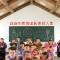 Shigeru Ban Hualin Temporary-Elementary School