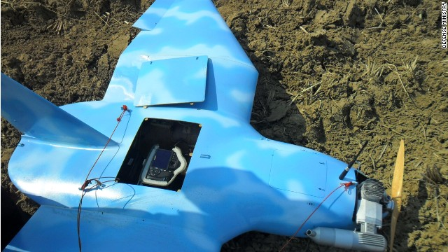 This drone crashed in the South Korean city of Paju on March 24.