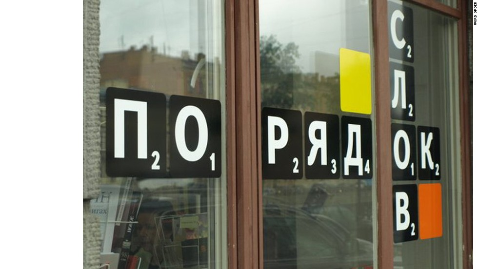 Word Order book store is St. Peterburg's unofficial intellectual hub. It's name also nabs a pretty decent Scrabble score.