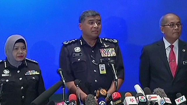 lead dnt tapper malaysian government multiple statements _00013228.jpg