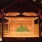 Theatre Noh