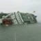 south korea ship 9
