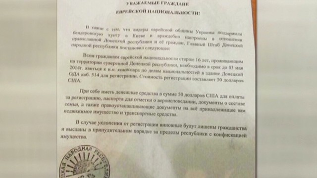 Anti-semetic fliers in Ukraine condemned