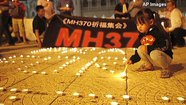 Flight 370 report raises serious questions