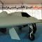 03 iran drone 0512