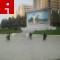 North Korea Google glass6